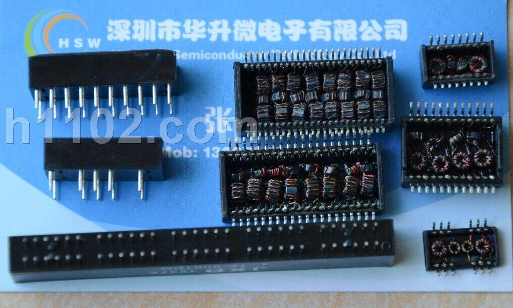 深圳市华升微电子有限公司--专业网络滤波器|防水触控